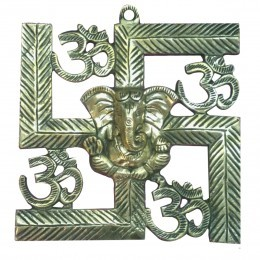 Brass Wall Hangings 8 Inc X 8 Inc